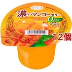 濃いマンゴーゼリー 0kcaL ( 195g*12コ )/ たらみ
