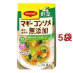 マギー 無添加コンソメ野菜 ( 4.5g*8本入*5コ )/ マギー