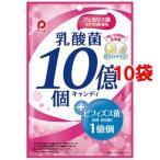 乳酸菌10億個キャンディ ( 70g*10コ )
