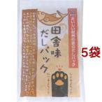 田舎味だしパック ( 10g*8袋入5コセット )/ 浜甚