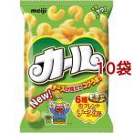 明治カール チーズあじ ( 64g*10コ )/ 明治カール