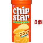 チップスター コンソメ Sサイズ ( 50g*8コ )/ チップスター