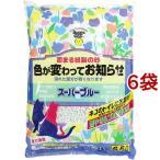 猫砂 紙 スーパーブルー ( 6.5L*6コセット )/ スーパーキャット