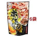 うま塩ホルモン揚げ ( 20g*6コセット )