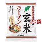 オーサワのベジ玄米ラーメン(しょうゆ) ( 112g*20コセット )/ オーサワ