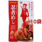 忍者めし 梅かつお ( 20g*10コセット )/ UHA味覚糖