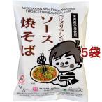 桜井食品 ベジタリアンのソース焼そば ( 118g*5コセット )