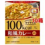 マイサイズ 和風カレー ( 100g*10コセット )/ マイサイズ