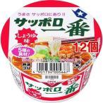 サッポロ一番 しょうゆ味 ミニどんぶり ( 1コ入*12コセット )/ サッポロ一番