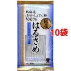 北海道ばれいしょでん粉100% 国産はるさめ ( 80g*10コセット )