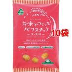お米でつくったパフスナック ソース味 ( 55g*10コセット )