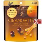 オランジェット ビターチョコレート ( 49g*6...