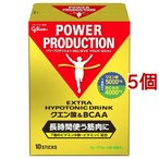 パワープロダクション エキストラハイポトニックドリンク クエン酸 BCAA 12.4g 10本入