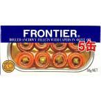 フロンティア アンチョビーフィレー ロール ( 50g*5コセット )/ フロンティア ( 缶詰 )