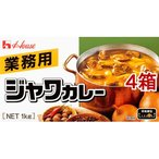 ハウス食品 ジャワカレー 業務用 ( 1kg*4コセット )/ ジャワカレー