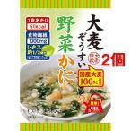 大麦工房ロア 大麦ぞうすい 野菜かに ( 14.5g*6袋入*2コセット )/ 大麦工房ロア