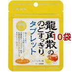 龍角散ののどすっきりタブレット ハニーレモン味 ( 10.4g*10コセット )