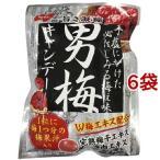 ノーベル 男梅キャンデー ( 80g*6コセット )/ 男梅