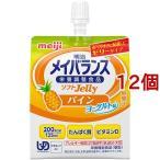 メイバランス ソフトゼリー200 パインヨーグルト味 ( 125ml*12コセット )/ メイバランス