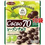 果実ヴェール カカオ70 レーズンチョコ ( 42g*10コセット ) ( チョコレート バレンタイン 義理チョコ )