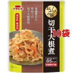イチビキ おふくろの味 切干大根煮 ( 90g*10コセット )