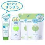Yahoo!爽快ドラッグ牛乳石鹸 カウブランド 無添加ヘアケア サラサラ セット 本体+詰替*2+トリートメント ( 1セット )/ カウブランド
