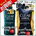 クリア フォーメン シャンプー 本体・詰替え*2コセット ( 1セット )/ クリア(CLEAR)