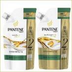 パンテーン エクストラボリューム シャンプー 詰替え 特大ペア ( 1セット )/ PANTENE(パンテーン)