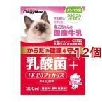 ドギーマン ねこちゃんの国産牛乳 乳酸菌プラス ( 200ml*12コセット )/ ドギーマン(Doggy Man)