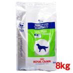 ロイヤルカナン 犬用 ベッツプラン pHケア ( 8kg )/ ロイヤルカナン(ROYAL CANIN) ( ドッグフード )