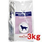 ロイヤルカナン 犬用 ベッツプラン スキンケアプラス ジュニア ドライ ( 3kg )/ ロイヤルカナン(ROYAL CANIN) ( 特別療法食 )