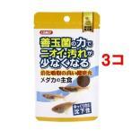 コメット メダカの主食 納豆菌 ( 40g*3コセット )/ コメット(ペット用品)