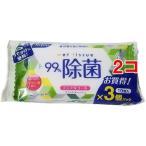リファイン ノンアルコール除菌 ポケットウエットティッシュ LD-113 10枚 3パック