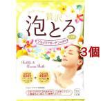 お湯物語 贅沢泡とろ 入浴料 プルメリアガーデンの香り ( 30g*3コセット )/ お湯物語 ( 入浴剤 )