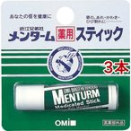 メンターム 薬用スティック レギュラー ( 4g*3コセット )/ メンターム ( リップクリーム )