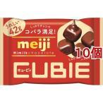 明治ハイミルクチョコレートCUBIE 10袋