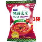 (訳あり)DHC 発芽玄米リゾット トマト味 ( 1食入*3コ