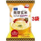 (訳あり)DHC 発芽玄米リゾット チーズ味 ( 1食入*3コセット )/ DHC サプリメント