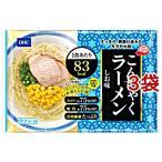 (訳あり)DHC こんにゃくラーメン しお味 ( 1食分*3コセット )/ DHC サプリメント