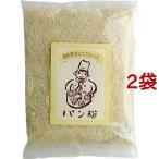 味輝 天然酵母パン粉 ( 150g*2コセット )/ 味輝