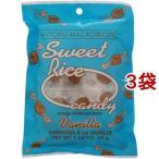 ミトク 玄米キャンディー バニラ ( 50g*3コセット )/ ミトク