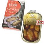スモーク牡蠣 ピリ辛味 唐辛し ( 85g*2コセット ) ( 缶詰 )