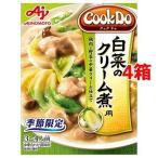 クックドゥ 白菜のクリーム煮用 130g