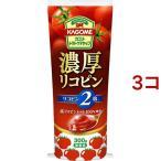 カゴメ 濃厚リコピン トマトケチャップ ( 300g*3コセット )/ カゴメトマトケチャップ