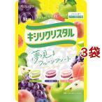 キシリクリスタル フルーツアソートのど飴 ( 67g*3コセット )/ キシリクリスタル