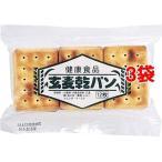 カニヤ 玄麦カンパン ( 12枚入*3コセット ) ( 防災グッズ 非常食 )