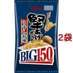 堅あげポテト うすしお味 ビッグサイズ ( 150g*2コセット )/ カルビー 堅あげポテト