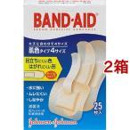 バンドエイド 肌色タイプ 4サイズ ( 25枚入*2コセット )/ バンドエイド(BAND-AID)