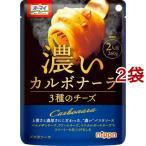 オーマイ 濃いカルボナーラ ( 260g*2コセット )/ オーマイ ( パスタソース )
