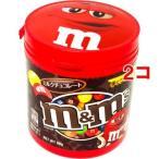 M&M's ボトル ミルクチョコレート ( 90g*2コセット )/ M&M'S